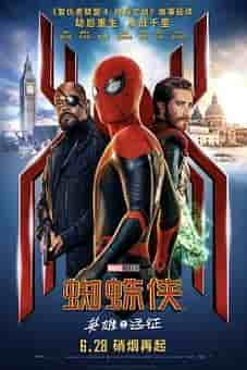 Spiderman Heroes Expedition 2019