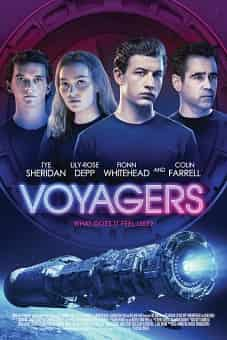 Voyagers 2021