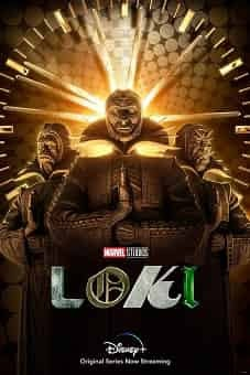 Loki S01 E04